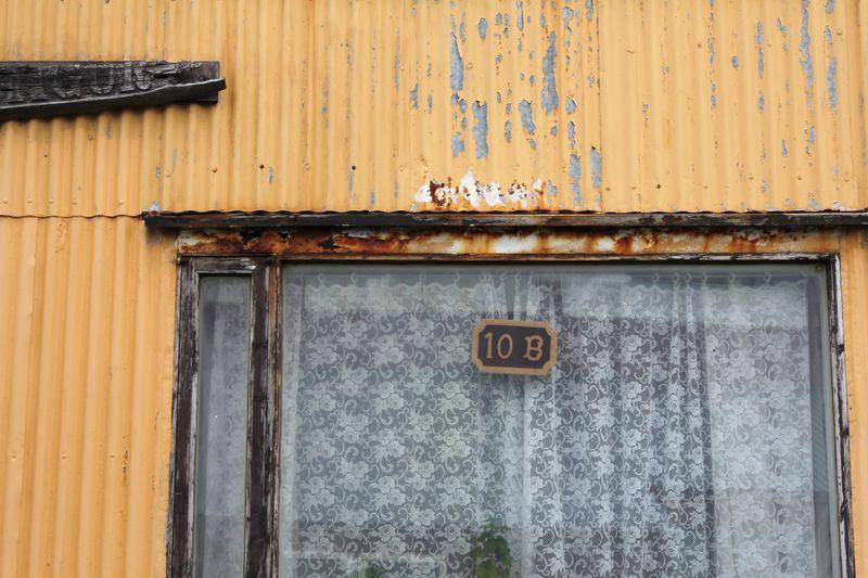 Iceland429